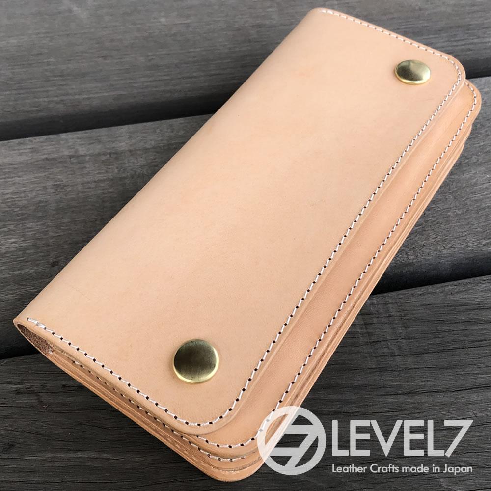 ロングトラッカーズウォレット イタリアンレザー 生成りのヌメ革使用 真鍮ホック LEVEL7